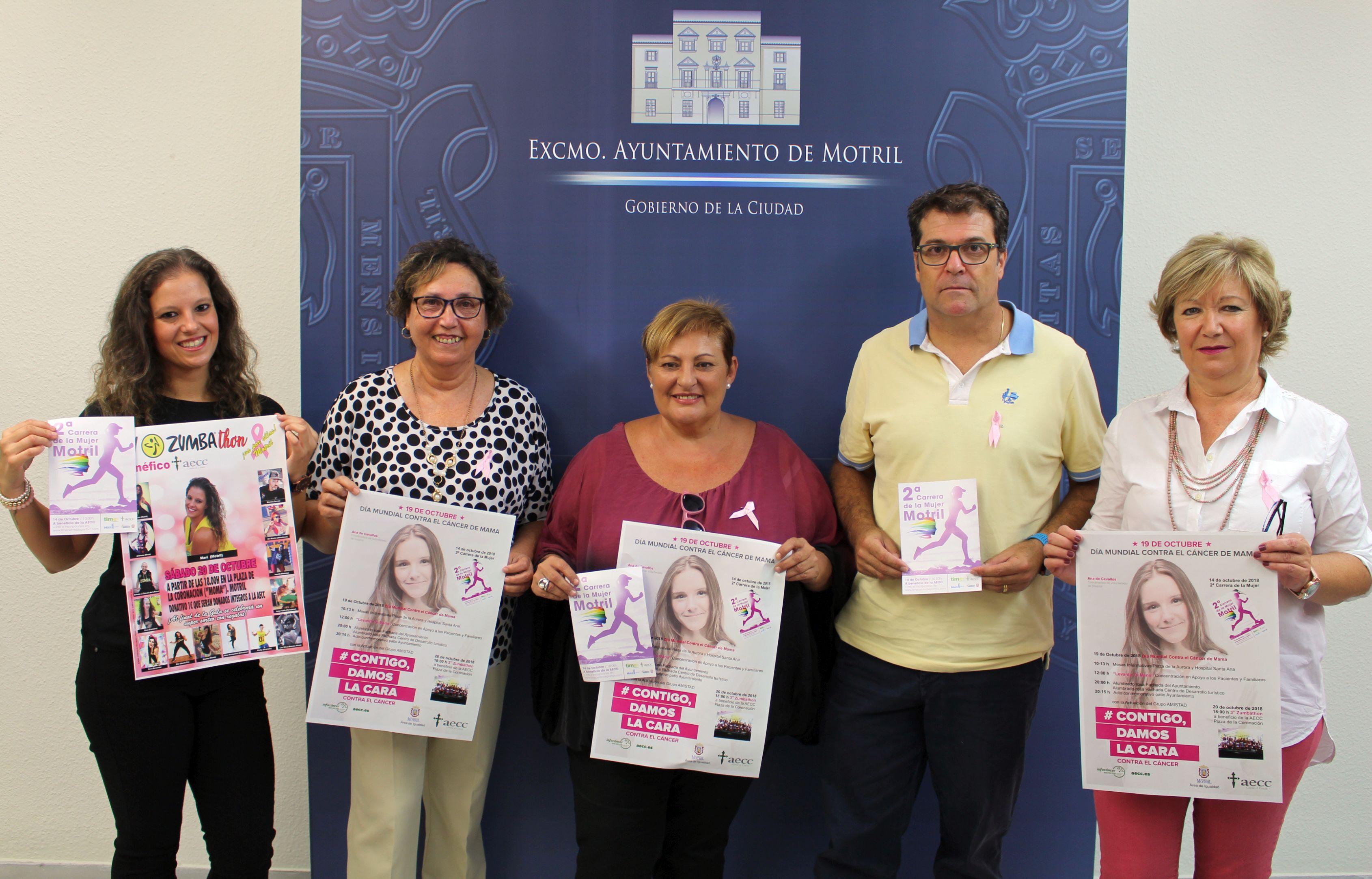 Presentación de los actos del Día Mundial Contra el Cáncer de Mama (Foto: El Faro)