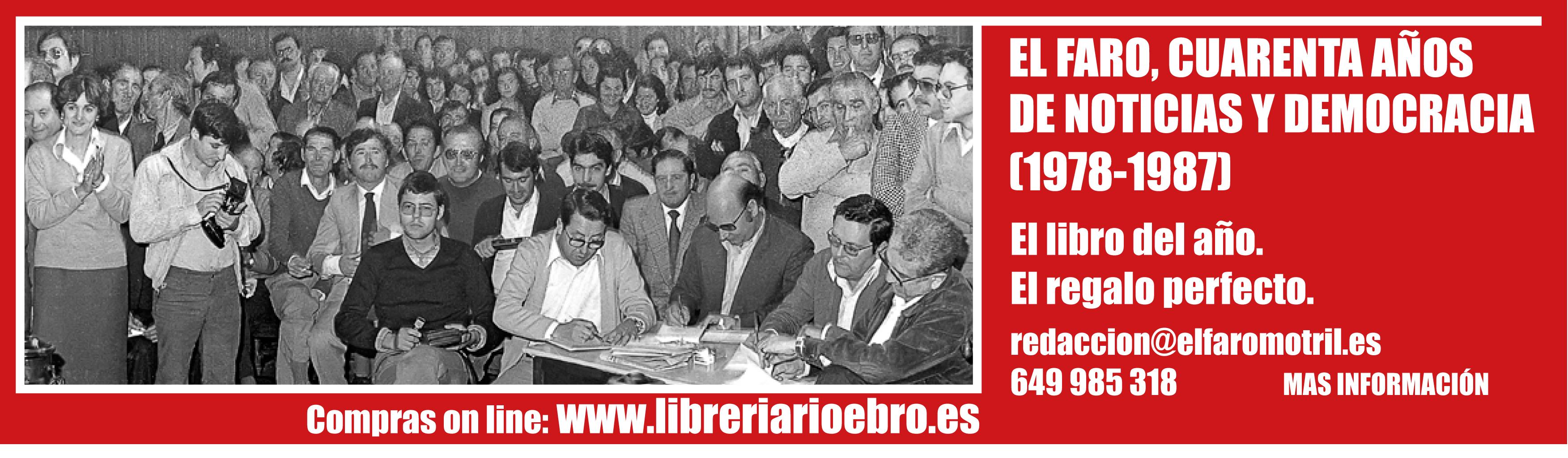 LIBRO EL FARO